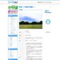 富士見公園(埼玉県入間市) | 埼玉なび