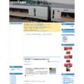 シロクマ電車 : 【工場入場中】113系塗装変更(途中経過-その2)