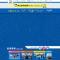 日曜劇場『下町ロケット』 | TBSテレビ