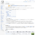スパニエル - Wikipedia