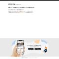 キャバリア チャリティー付ポストカード | ハンドメイド、手作り作品の通販 minne(ミンネ)