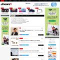 ジャニーズ最新情報。[嵐・NEWS・関ジャニ∞・Kis-My-Ft2 etc.]