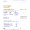 AirStyle☆スノーボード初心者〜スノボ大好き