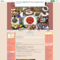 http://ameblo.jp/rawfoodchef/entry-10456291613.html