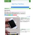 分解工房・iPhone4S/バッテリー交換修理方法