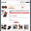 YSL iPhone8/Xケース ジャケット型 キラキラ iphone8PLUS ケース イブサンローラン
