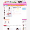 AKB48 乃木坂46 「ガールズルール」 白石麻衣 スカート コスプレ衣装