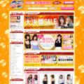 【女装系あり】ハロウィン用のデビルのセクシーコスプレを激安通販!即日発送OK!