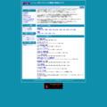 ハーレーダビッドソン人口調査と検索エンジン