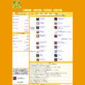 歌詞ナビ-スマートフォンページ