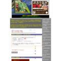 無農薬玄米-無農薬野菜販売-[産直市きのべ]