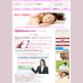 リンパマッサージ資格 | 資格取得 | リンパヘルスケア協会