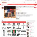 LV ルイヴィトン iPhone xs maxケース手帳型 ギャラクシーs10/s10+ モノグラム ダミエ ブランド iphone xr/xsカバー革 レザー カード収納 ストラップ付き 人気アイフォン x/8/7 plusケース アイホンテンアール カバー 頑丈