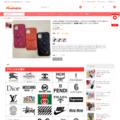 シャネル iphone xs/xs maxケースキルティング chanel アイフォンxrカバー iphone10/8 plus/7/6s 革製ケースカード収納 可愛い お洒落