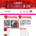 2017新作 Miu Miu iPhoneXケース ダイヤ花輪 ゴージャス iPhone8/7ケース ベルト付き オシャレ