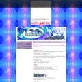 アシュレイ受けアンソロジー企画サイト