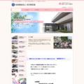 特別養護老人ホーム・介護老人保健施設 市川あさひ荘(千葉県市川市)