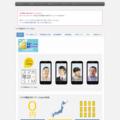 スマホ電話SIM フリーData | b-mobile SIM