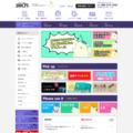 株式会社ブロス ホームページ