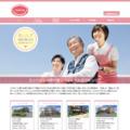 サービス付き高齢者向け住宅フォセット