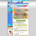 古本・CD・DVD・ゲーム高価買取!eBooks Wing