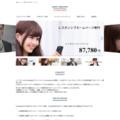 ホームページ制作とSEO(東京・千葉)