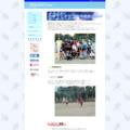 大阪ファミリーテニスサークル