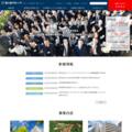 マンション管理の合人社計画研究所
