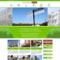 神奈川県三浦市の特別養護老人ホーム・介護付き有料老人ホーム