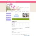 ハートケアステーション・コスモス(座間市)