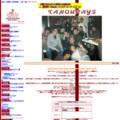 新潟市の草野球チーム「タンカレイズ」のホームページ
