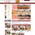 北海道の本場ジンギスカン・焼き肉通販のしのはら肉店