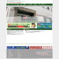 格安、スピード印刷重視の福岡の印刷会社 西日本高速印刷