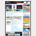 少年野球応援サイト「ポップアスリート」