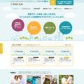 栃木県宇都宮市の介護用品・福祉用具の販売、レンタル、住宅改修事業