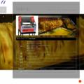 バウムクーヘンオーブン電気1本焼き機