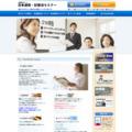 日本速読・記憶法セミナー-受験に資格にビジネスに