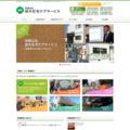 神戸市垂水区の老人介護福祉なら鈴木在宅ケアサービス