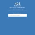 八千代動物病院