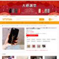 iphone 8/x plus 携帯ケース イブサンローラン きらきら 可愛い YSL アイフォン8/X スマホカバー フリンジ付き