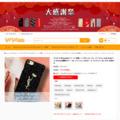 キラキラ IPhone8/X ケース サンローラン アイフォン7s/8 Plusケース IPhoneX カバー YSL