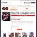 FENDI iPhoneXS/XS Max カバー ダイヤモンド付き キラキラ フェンディ モンスター iPhoneXR ケース パロディ