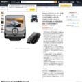 Amazon | ドライブレコーダー 前後カメラ SONYセンサー/レンズ 1200万画素 170度広角 1080PフルHD elecore 2.45インチ WDR 常時録画 駐車監視 衝撃録画 日本語説明書付き | 車&バイク | 車&バイク