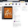 Amazon | 最新 iPad mini Wi-Fi 64GB - スペースグレイ | Apple(アップル) | パソコン・周辺機器 通販