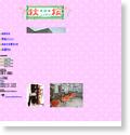 秋桜美容室