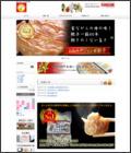 餃子のヨコミゾ WEB本店