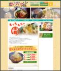 沖縄そば(宮古そば)の通販ハワイ製麺所