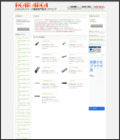 Ciscoネットワーク機器販売