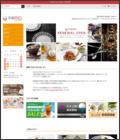 業務用食器の「食器プロ.com」