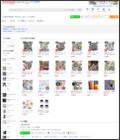 アメカジ通販ショップUSJ/Yahooメンズ店